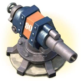 Cannon - Level 12