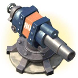 Cannon - Level 13